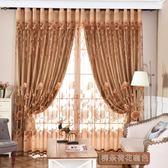 窗簾成品簡約現代歐式窗簾客廳臥室落地窗隔熱雙層遮光窗簾布-享家生活館 YTL