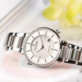 【送!!電影票】CITIZEN 星辰 Eco-Drive 氣質典雅光動能時尚腕錶 EW1790-57A 熱賣中!