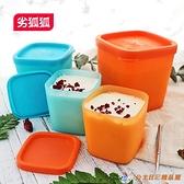 5個裝 冰淇淋盒子帶蓋食品級自制冰激凌家用制作雪糕模具可冷凍【公主日記】
