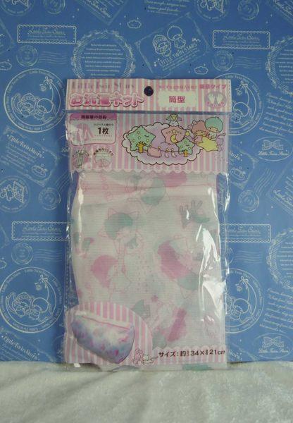 【震撼精品百貨】Little Twin Stars KiKi&LaLa 雙子星小天使~洗衣網_筒狀
