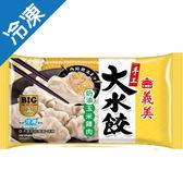 義美手工大水餃-奶油玉米雞肉500【愛買冷凍】