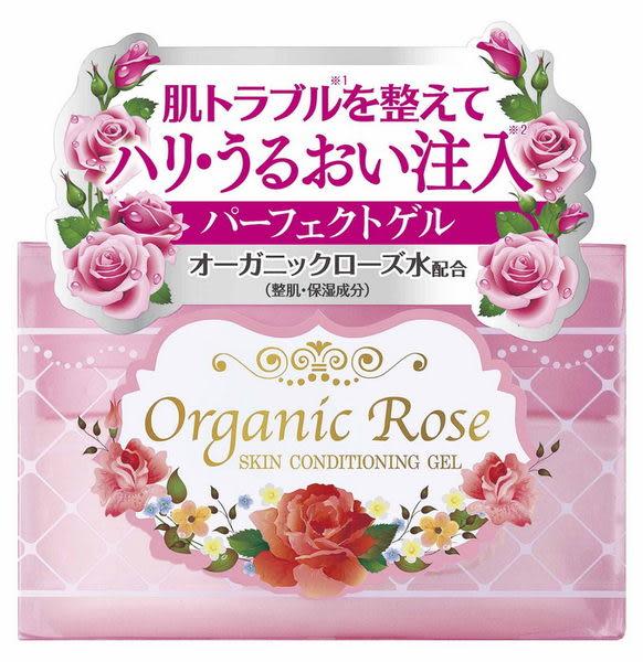 【日本Meishoku明色】明色天然植物玫瑰全方位保濕凝膠90G