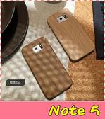 【萌萌噠】三星 Galaxy Note 5 N9208 仿木紋手機殼 PC硬殼 類木質高韌性 簡約全包款 手機殼 手機套