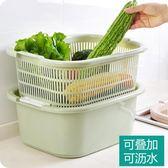 優思居 廚房洗菜盆瀝水籃 雙層塑料洗水果籃洗菜神器菜籃子淘菜盆 滿天星