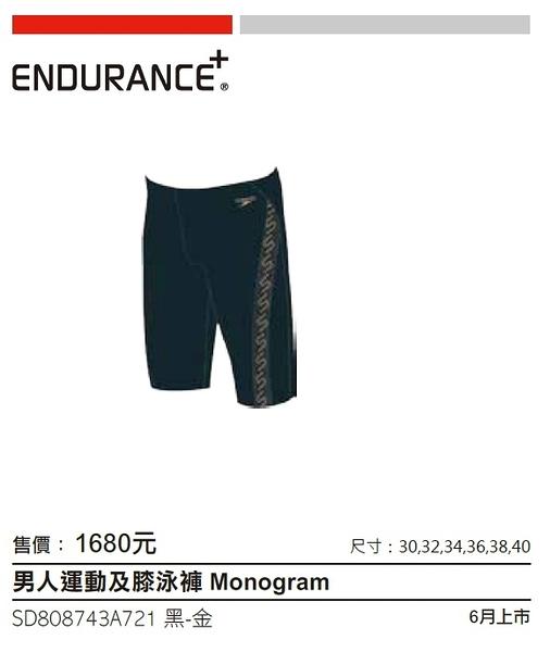 【線上體育】男人運動及膝泳褲 speedo fit SPLICE 黑藍32