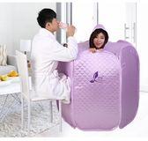 家用蒸汽桑拿浴箱月子髮汗熏蒸機儀蒸汗家庭三用汗蒸房 原來電壓220v可110v igo  薔薇時尚