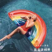 充氣浮排 充氣彩虹浮排浮床浮舟游泳圈成人水上漂浮氣墊 igo薇薇家飾
