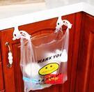 ♚MY COLOR♚居家櫥櫃塑料掛勾 廚房 無痕 門上 掛架 掛勾 手提袋 塑膠袋 免安裝 鉤子【K49】