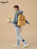 後背包 後背包女素色高中學生書包韓版校園背包休閒出走旅行包 【瑪麗蘇】