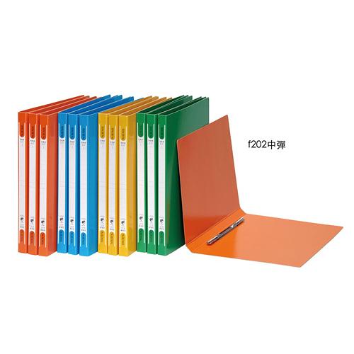 【奇奇文具】同春TON CHUNG F202 309x235x20mm 中間彈簧夾 A4/藍/紅/綠/黃