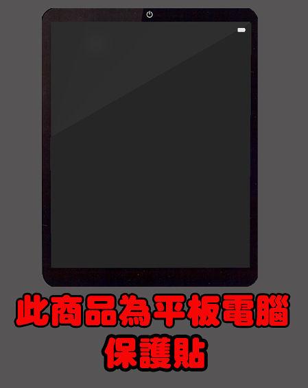 Digitalife 晶鑽奈米 Anti-Glare 液晶保護貼 (適用 Apple I Pad 2)【抗眩防刮,附擦拭布】