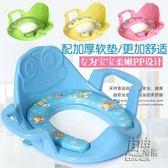 兒童坐便器馬桶圈寶寶馬桶蓋男女小孩加大號軟墊坐便圈幼兒座便器 自由角落