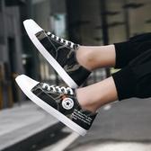 夏季帆布鞋男迷彩色韓版潮流板鞋子學生時尚百搭休閒透氣運動潮鞋 Korea時尚記