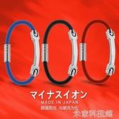 靜電手環 日本藤本靜電手環負離子能量手環防輻射男女運動手環 米家