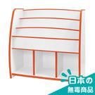 書櫃 收納【收納屋】小木偶多層收納櫃-橘白&DIY組合傢俱