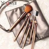 允薇初學者化妝刷全套化妝工具刷包套裝眉刷腮紅刷刷散粉刷子