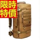 登山背包戶外健行-大容量雙肩旅行休閒後背包6色57w1【時尚巴黎】