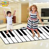 電子琴 幼兒童男女孩寶寶腳踏跳舞腳踩鋼琴毯益智1 9周歲禮品 玩具【快速出貨】
