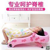 兒童躺椅 抖音款兒童可折疊躺椅寶寶洗頭椅小孩洗頭床嬰兒洗髮架洗頭神器 JD 小天使