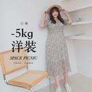 洋裝 Space Picnic|棉花糖企劃-5kg復古碎花高腰微透短袖洋裝(現+預)【C21034012】