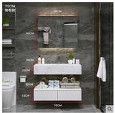 定制北歐智慧浴室櫃組合大理石台面衛生間洗漱台雙盆洗手洗臉盆櫃 八號店WJ
