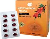 頂級沙棘籽油 軟膠囊 500mg*60顆/盒 (買6送1)