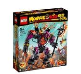 【LEGO樂高】Monkie Kid悟空小俠系列-牛魔王烈火機甲 #80010