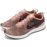 Nike 慢跑鞋 Wmns Dualtone Racer II 粉紅 白 二代 透氣網料 輕量透氣 運動鞋 女鞋【PUMP306】 AQ4846-600