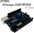 ATMEL ATmega328P 單晶片...
