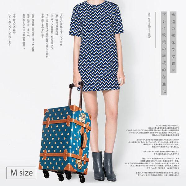【MOIERG】Polka Dots復古圓點假期combi trunk (M-19吋) Blue