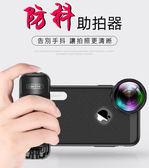 SSKY 小天 藍芽手持助拍器 防抖助拍器 手機一秒變相機 手機拍照快門 單手快速拍照