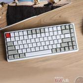 藍芽鍵盤凱酷K繫列84藍牙雙模游戲機械鍵盤鍵緊湊型便攜式PBT鍵帽Cherry軸 數碼人生
