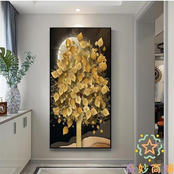 北歐福祿入戶玄關裝飾畫樓梯間客廳背景壁畫招財掛畫【奇妙商鋪】
