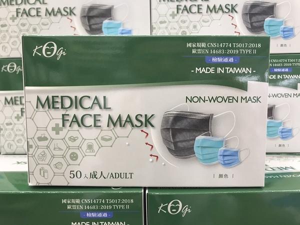 宏瑋 醫用口罩 50入/盒 蛋黃哥的黃 醫療口罩 符合國家標準CNS14774 口罩國家隊 元氣健康館