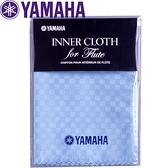 小叮噹的店- 長笛清潔布 高吸水去污 YAMAHA FLIC1 擦拭布