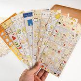 角落生物貼紙-手帳貼紙韓國創意 角落生物 手賬相冊diy卡通可愛小清新裝飾貼紙 盯目家