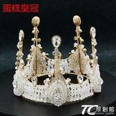 派對裝飾品/母親節生日皇冠蛋糕裝飾 奢華女王皇冠 女王節派對蛋糕皇冠擺件 TC原創館