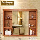 浴室鏡櫃鏡子鏡箱帶置物架櫃隱藏式衛生間洗手間仿實木掛墻壁掛式igo 3c優購