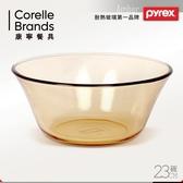 【美國康寧 Pyrex】23cm 透明餐碗