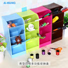 【A-HUNG】長型四格多功能收納盒 文具盒 文具收納盒 手機 置物盒 收納箱 收納包 收納櫃 化妝盒