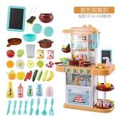 兒童扮過家家酒辦魔幻廚房廚具小廚師玩具煮飯仔模擬廚房套裝組合A2