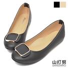 豆豆鞋 方型水鑽壓紋平底鞋
