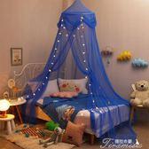 蚊帳 吊掛網紅少女心圓頂ins夢幻床幔臥室床頭公主紗幔兒童房吊頂  提拉米蘇 YYS