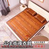 竹席涼席1.8m(6英尺)床可折疊夏季雙人草席雙面直筒席子(其他尺寸咨詢客服)