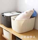 收納籃 家用籃塑料藤編臟衣簍衛生間污衣籃玩具收納筐 QX7132 【棉花糖伊人】