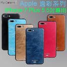 【防撞抗摔】Apple iPhone 8...
