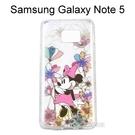 迪士尼空壓氣墊軟殼 [花草] 米妮 Samsung Galaxy Note 5 N9208【Disney正版授權】