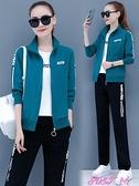 休閒套裝運動服套裝女裝春秋季年新款韓版時尚洋氣秋冬休閒衛衣三件套 JUST M