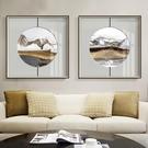 新中式抽象客廳沙發背景墻裝飾畫臥室床頭掛...