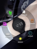 男運動智能電子錶
